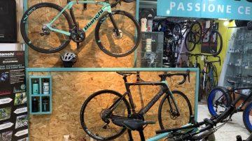 מגוון עצום של אופניים וציוד נלווה איכותי